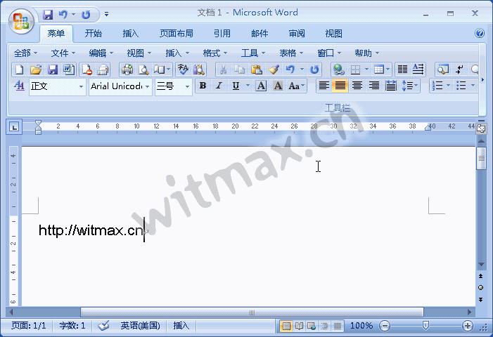 Classic Menu for Word 2007效果