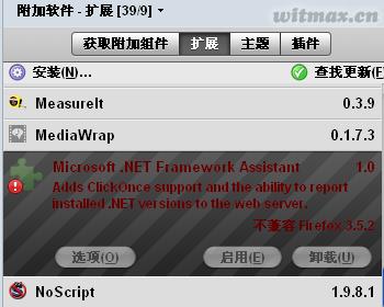 Microsoft .NET Framework Assistant扩展
