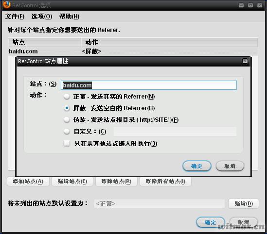 RefControl插件配置界面
