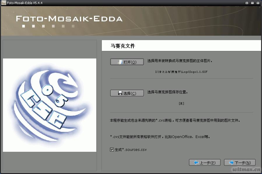 Foto-Mosaik-Edda制作马赛克拼图界面