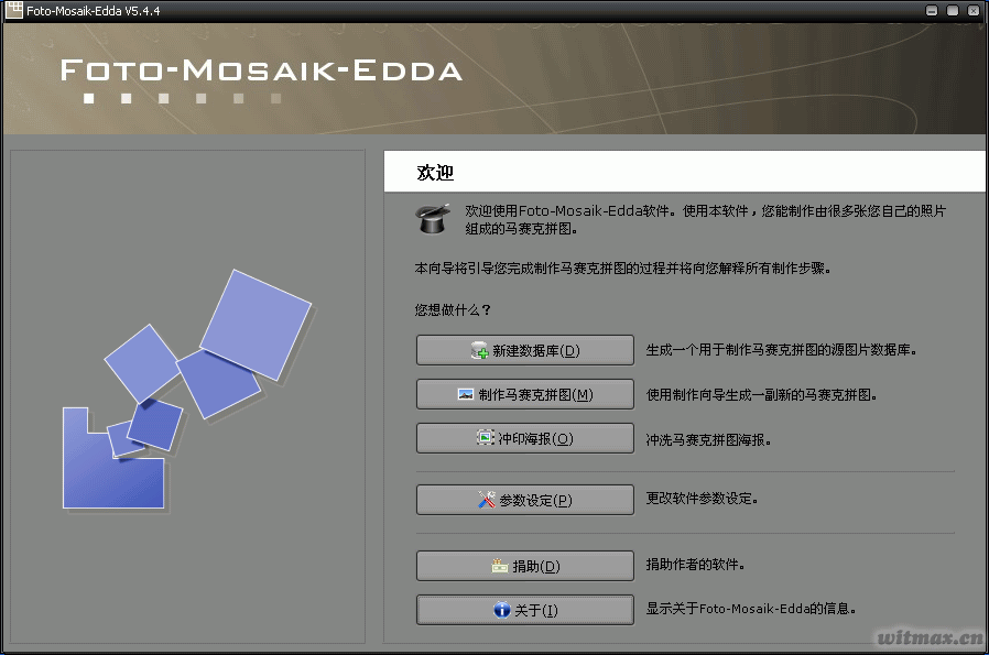 Foto-Mosaik-Edda用户界面