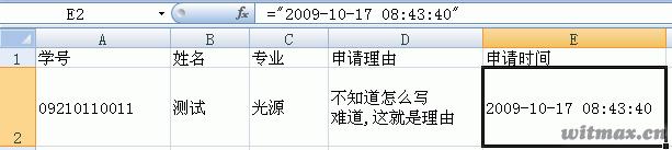 Excel打开.csv文件(修改后)