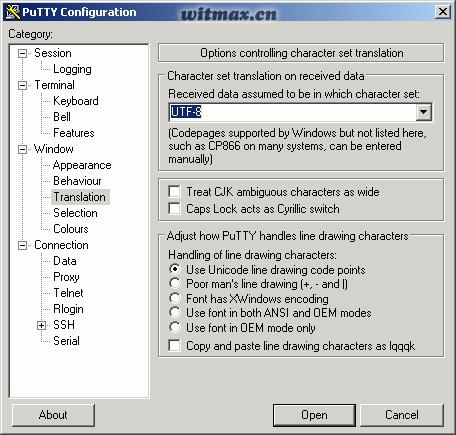 PuTTY配置项