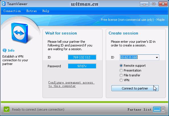 TeamViewer界面