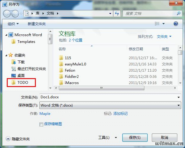 Word保存窗口