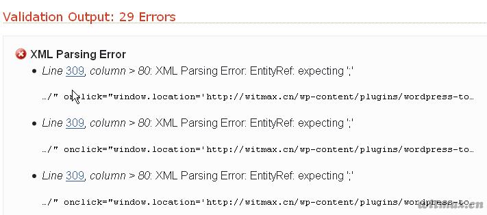 修改前的XHTML验证结果 错误提示